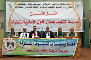 The opening ceremony of the Adnan al-Ghoul school (PALDF forum website, July 8, 2012)
