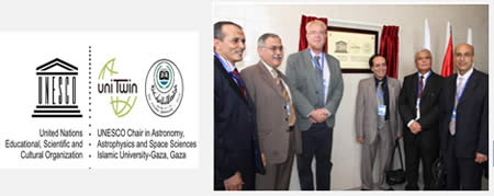 Right: Inaugurating the chair at the Islamic University. Left Official UN sponsorship for the chair (Islamic University website, July 10, 2012)