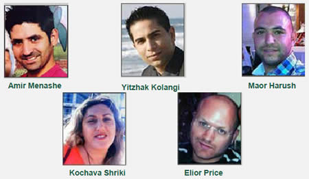 The Victims  (Pictures from the Israeli Foreign Ministry website, July 19, 2012)