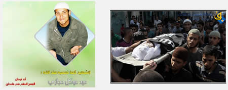 Left: The dead terrorist operative (Picture from the Hamas forum, August 6, 2012). Right: The terrorist operative's funeral. His body is wrapped in the Al-Qaeda flag (Picture from the Qudsnet website, August 6, 2012).