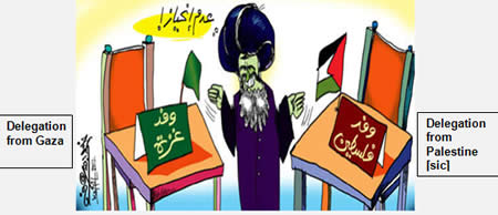 A cartoon in Al-Quds for the conference in Tehran, showing the Iranian leader's satisfaction with the internal Palestinian schism (Al-Quds, August 26, 2012).