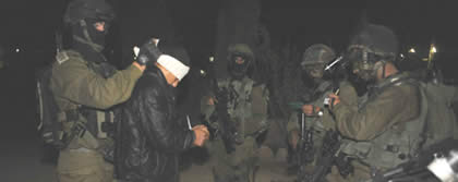 One of the two Palestinians detained by IDF forces (IDF Spokesman, October 8, 2012).