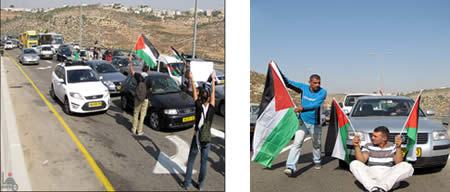 Palestinians from the village of Beit U'r el-Tihta and foreign anti-Israeli activists block Route 443 from Tel Aviv to Jerusalem to protest the harassment carried out by Israeli settlers during the olive-picking season (Wafa News Agency, October 16, 2012).