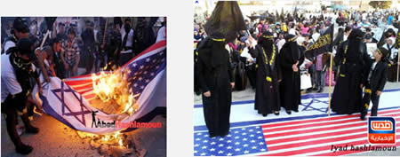 Left: PIJ activists burn Israeli and American flags (Hamas forum on Facebook, October 29, 2012). Right: Women PIJ activists trample the Israeli and American flags (Al-Quds forum, October 29, 2012).