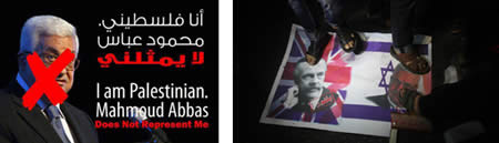 Left: Anti-Abbas poster (Hamas forum, November 3, 2012). Right: Demonstrators trample a picture of Lord Balfour and Mahmoud Abbas on the background of the British and Israeli flags (Hamas forum, November 3, 2012).