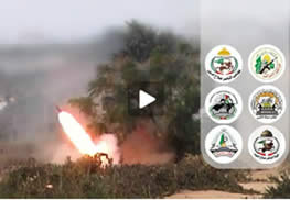 The video documenting rocket fire into Israel. At the right are the logos of the terrorist organizations involved (Izz al-Din al-Qassam Brigades website, November 11, 2012).