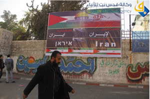 Posters hung in the Gaza Strip, thanking Iran in four languages. The rocket launchers in the background symbolize Fajr-5 rockets (Qudsnet website, November 29, 2012).