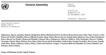 The UN resolution (Unispal.un.org website, November 29, 2012).