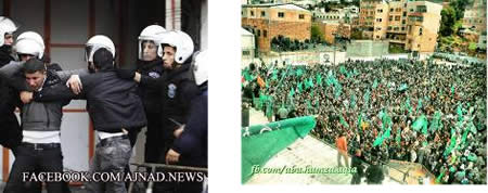 Right: A rally in Hebron to mark the 25th anniversary of the founding of Hamas (Hamas forum, December 14, 2012). Left: Palestinian police prevent demonstrators from approaching IDF forces (Ajnad Facebook page, December 14, 2012).