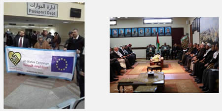 Left: Ms. Maha al-Fahed, center, a Saudi Arabian woman member of the delegation has her picture taken with the members of the delegation. The banner bears the emblem of the European Union (Saidati magazine, Saudi Arabia, January 7, 2013). Right: Ismail Haniya, head of the de-facto Hamas administration, receives the Al-Wafa 5 delegation (Palinfo website, January 9, 2013).