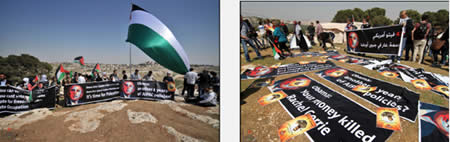 Anti-American signs and slogans at the outpost (Wafa News Agency, March 20, 2013).