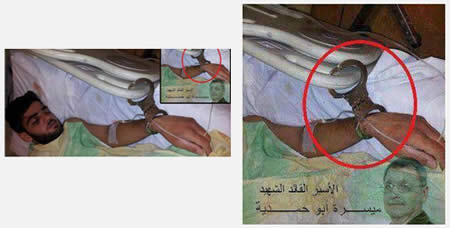 "Left: The picture of Abu Hamdia ""handcuffed"" to his bed (Arabi al-Waha forum, April 2, 2013). Right: The original picture of the wounded Syrian in a Jordanian hospital (Arabic Facebook page of the IDF spokesman, April 4, 2013)."