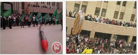 "The elections at the university in Tulkarm. Left: Students belonging to Hamas exhibit a model of a rocket. Right: Fatah activists hang the Emir of Qatar in effigy as part of the display of his ""execution"" (Ma'an News Agency, April 1, 2013)."