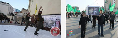 "Left: operatives of the PA's internal security forces demonstrate self-defense maneuvers at a rally in Jenin for Palestinian Prisoner Day and the 25th anniversary of the death of senior Fatah operative Khalil al-Wazir (aka Abu Jihad)_ (Ma'an News Agency, April 16, 2013). Right: A march in Khan Yunis to mark Palestinian Prisoner Day and the anniversary of the death of senior Hamas operative Aziz al-Rantisi. School children carry a ""coffin"" bearing the inscription ""[Prison is a] cemetery for the living"" (Filastin Al-'Aan, April 17, 2013)."