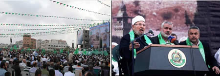 Pictures from al-Qaradawi's Visit to the Gaza Strip