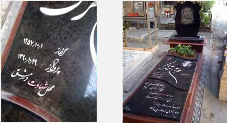 "The grave of Raed Muhram Turk, an IIRG officer killed in Damascus during a firefight with the rebels. His grave, in Iran, reads ""Born 1/10/1357 (year of the Hegira, i.e., March 30, 1979), died 29/10/1390 (year of the Hegira, i.e., January 19, 2012). Died in Damascus"" (Al-Arabiya TV, September 19, 2012)."