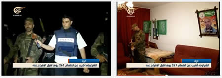 Left: The reporter accompanies Ayman al-Sharawneh on a night operational activity. Right: Ayman al-Sharawneh at his home, putting on his uniform and taking his weapon (Lebanese Al-Mayadeen TV, May 27, 2013).