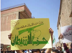 "A poster carried by Hezbollah's opponents in Lebanon, with the Hezbollah logo changed from Hezbollah (Party of Allah) to Hezb al-Shaytan (Party of Satan), in the spirit of Al-Qaradawi's sermon. Hezbollah's motto, ""The Party of Allah are the victors"", was changed to ""The Party of Satan are the losers"" (molotovnews.com)."