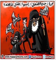 Ali Khamenei, Bashar Asad, and Hassan Nasrallah depicted as incarnations of Satan (arabsnews.net, May 28, 2013)