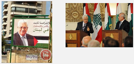 Right: Mahmoud Abbas at a joint press conference with Lebanese President Michel Suleiman (Wafa News Agency, July 3, 2013). Left: Signs hung in Beirut in preparation for his visit (Ma'an News Agency, July 3, 2013).