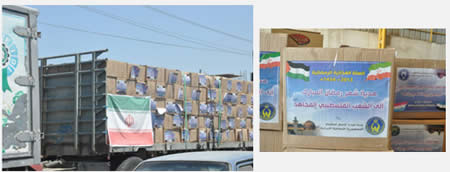 The packages of food sent to the Gaza Strip by Iran (Paltoday website, July 25, 2013).