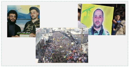 Ahmed Habib Saloum (Abu Ali Mahdi) and the funeral held for him in Nabatieh (Websites of Jibchit, South Lebanon and Lebanon 24, July 24 2013).