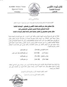 The notice claiming Al-Aqsa Martyrs Brigades responsibility for the sniper attack in Hebron