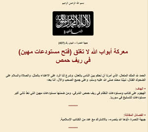 "Part of the statement issued by the Al-Nusra Front about ""The doors of Allah which are not slammed shut"" (Jalnosra.com website). It glorifies the part played by the Al-Nusra Front in taking over the arsenal at Mahin."