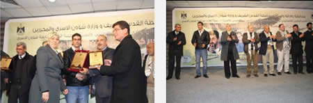 The ceremony where awards were presented to Palestinian terrorists released in the third phase (Website of the Ramallah district governor, January 8, 2014).