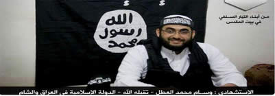 The Twitter account of the Ibn Taymiyyah Center, affiliated with the global jihad in the Gaza Strip (The Shura Council in the Environs of Jerusalem), announces the death in Syria of Wissam Muhammad al-Atal from the Gaza Strip (apparently during a suicide bombing attack). The black flag in the background bears the logo of the Islamic State in Iraq and Greater Syria (November 2, 2013).