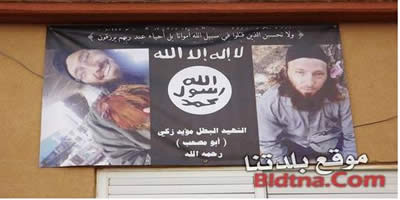 Poster announcing the death of Muayeid Zaki Aghbaria (aka Abu Mus'ab al-Falistini) hung on the wall of his family's house in the village of Mushayrife in Wadi Ara. The poster's center is the black and white emblem of Al-Qaeda.