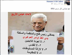 Criticism of the meeting posted by a Palestinian student on his Facebook page