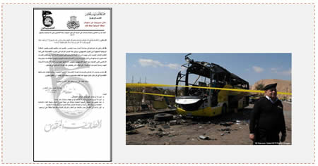 Left: The official announcement from Ansar Bayt al-Maqdis claiming responsibility for the attack (Al-Wafd, February 18, 2014). Right: The burned-out shell of the bus