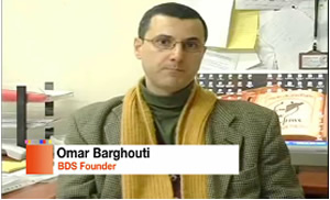 Omar Barghouti, Palestinian activist from Ramallah, one of the BDS founders and a leading campaign personality (YouTube.com)