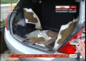 An Al-Mayadeen TV correspondent reports on the workshop for car bombs discovered in Yabrud, showing where in the car the explosives were hidden (Al-Mayadeen TV, Lebanon, March 18, 2014).