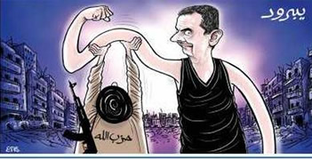 Hezbollah props up Bashar Assad after the battle in Yabrud (Al-Watan, Qatar, March 20, 2014)