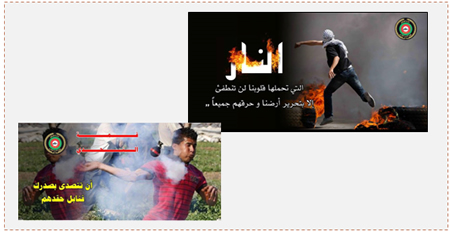"Left: ""The height of confrontation. Use your chest to oppose their [the IDF/Israel] hate grenades (May 31, 2014). Right: ""The fire that ignited us will only be extinguished by the liberation of our lands and by burning them all [all Israelis]"" (May 30, 2014)."