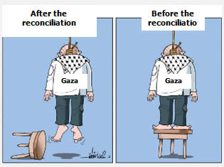 Hamas: The reconciliation made things worse for the Gazans (Felesteen.ps, June 10, 2014)