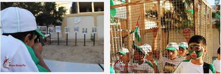 "Left: The cage where the ""commanders of the Zionist occupation"" were held during the ""trial."" Right: The executions. The pictures are identifiable as (left to right) Dan Halutz, Benny Gantz, Moshe Yaalon, Shimon Peres, Ehud Olmert and Avigdor Lieberman (Siraj, June 11, 2014)"
