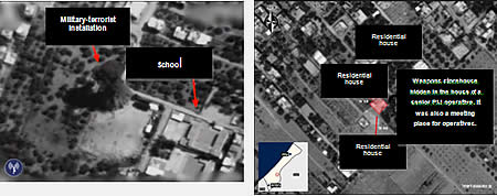Left: A military-terrorist installation near a school is attacked (IDF Spokesman, July 9, 2014). Right: Attack on a weapons storehouse located in the house of a Palestinian Islamic Jihad operative in Khan Yunis.