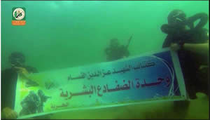 Video of a training exercise of Hamas military-terrorist wing's naval commando force (Facebook page of the Hamas forum, July 10, 2014).