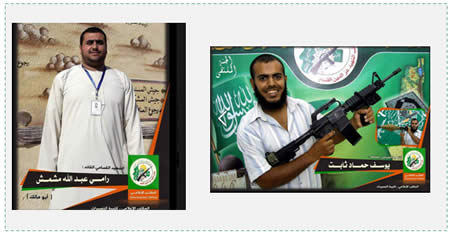 "Death notice, published on the Facebook page, about the deaths of two Hamas military operatives who were part of the Hamas arms manufacturing system. The two were members of the congregation of the Al-Farouq Mosque in Nuseirat and were killed on April 16, 2014, during what was called a ""jihad mission"" i.e., a Hamas military mission (Facebook page of the congregation of the Al-Farouq Mosque, July 11, 2014)"