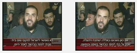 "Hamas terrorist operative Nizar Riyan: Residents will defend jihad operatives ""with their bodies and souls...[after today] we will not allow Israel to attack the house of any jihad fighter...""  (Palestinian TV, November 19, 2006)."