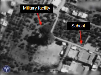 Attack on a military facility near a school (IDF Spokesman, July 9, 2014)