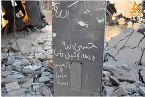 "On July 12, 2014, after IAF aircraft attacked the Al-Farouq mosque in Rafah, which had been used as a center for Hamas activity and rocket storage,  local residents wrote on the ruins ""May Allah settle accounts with the traitors Sisi and Abbas"" (Safad Press, July 22, 2014)"