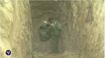 A Paratroopers Brigade force exposes a tunnel (August 1, 2014).