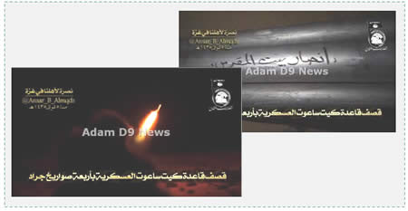 "Left: A rocket launch. Right: Four rockets with the name of the organization. The caption reads ""Four Grad rockets attack the [Israeli] military base at Ketziot"" (Facebook page of Adam D9 News, August 3, 2014)"