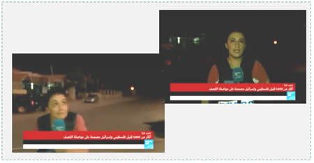 Left: The France 24 correspondent flinches away from the noise of the rocket launcher, and the flash can be seen. Right: The correspondent reporting from the Al-Shifa'a Hospital.