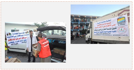 Left: Medical equipment from Qatar for one of the hospitals in the Gaza Strip. Right: Donations from Britain reach an UNRWA school (Ghaza al-A'an, August 13, 2014).