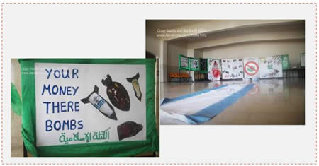 Displays at the exhibition (Facebook page of the Islamic Bloc at Birzeit University, August 25, 2014)